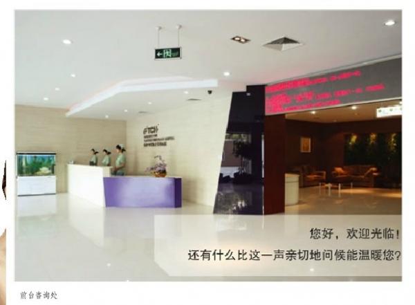 杭州时光医疗美容医院环境图3