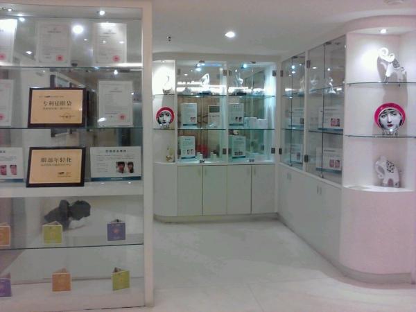 康华清医疗美容门诊部环境图2