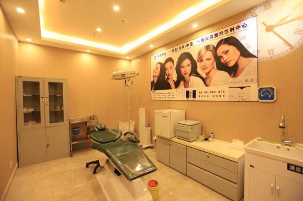 北京英煌医疗美容诊所环境图2