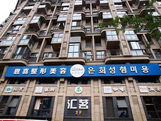 西京医院门诊楼平面图