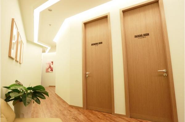 北京悦丽汇医疗美容诊所环境图5