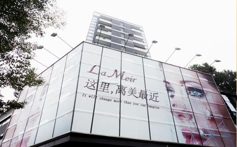 深圳蒳美迩医疗美容门诊部环境图1