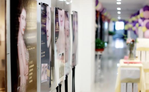 长沙市嘉悦莱美容服务有限公司雨花医疗美容门诊部环境图1