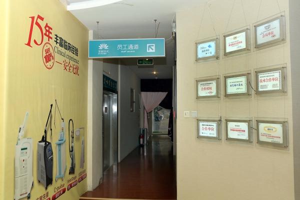 郑州美丽时光整形美容医院环境图2