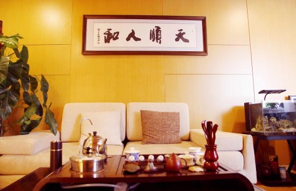 北京京都时尚医疗美容诊所环境图4