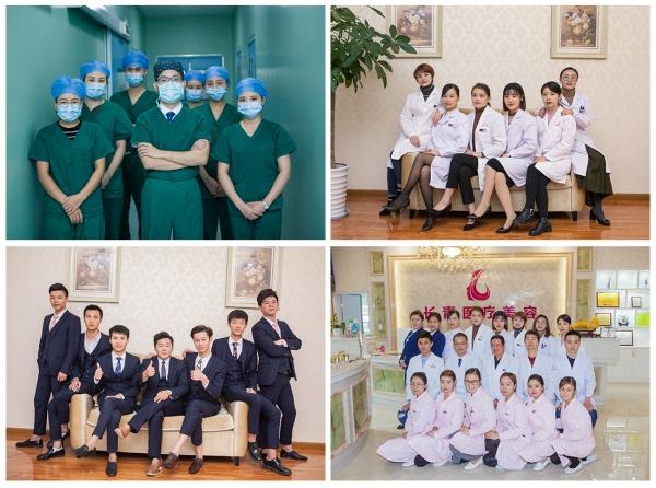 台州长青医疗美容环境图2