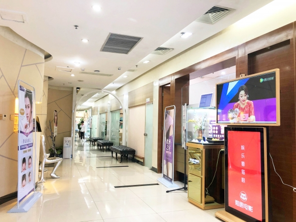 深圳联合丽格医疗美容门诊部环境图3