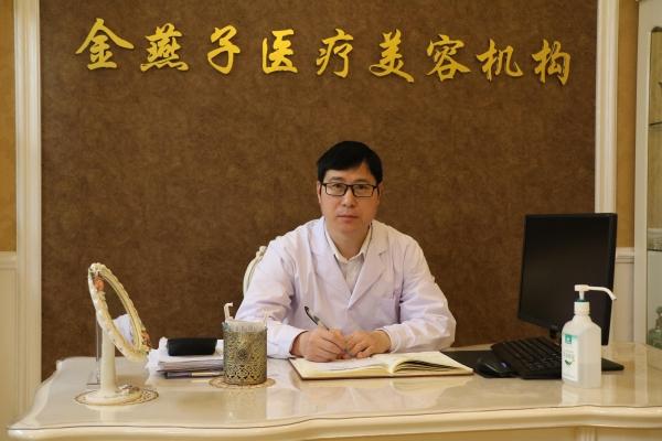 北京金燕子医疗美容诊所环境图1