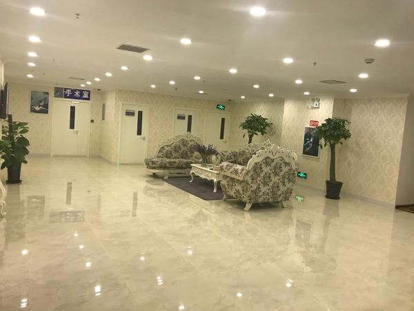 北京斯悦涵美医疗美容环境图2