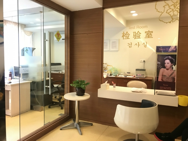 杭州艺星医疗美容医院环境图4