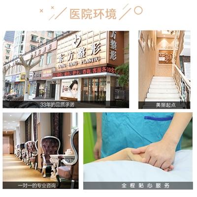 杭州东方整形外科门诊部环境图1