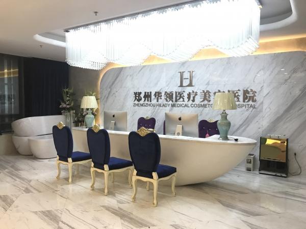 郑州华领医疗美容医院环境图5