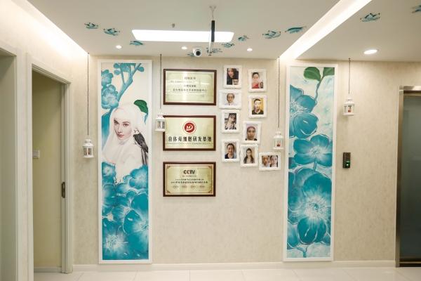 黛美(北京)医疗美容诊所环境图2