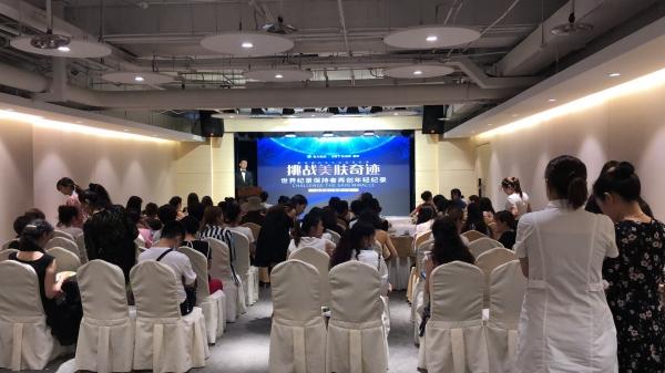 北京凯润婷医疗美容医院环境图2