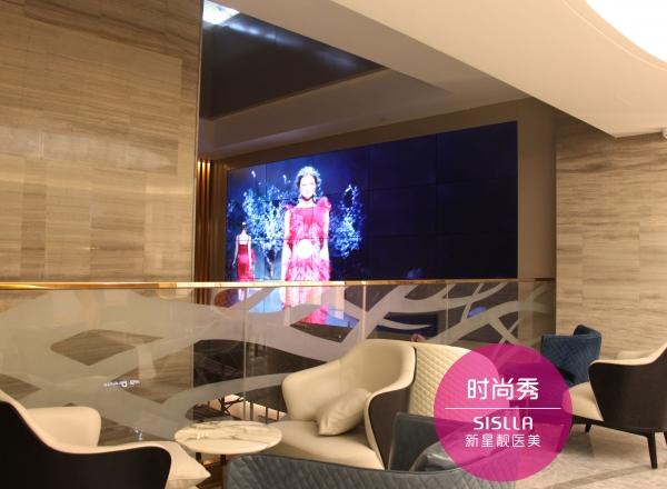 北京新星靓京广医疗美容医院环境图1