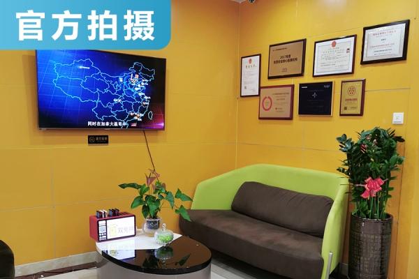 深圳丽港丽格医疗美容门诊部环境图2