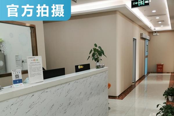 深圳丽港丽格医疗美容门诊部环境图4