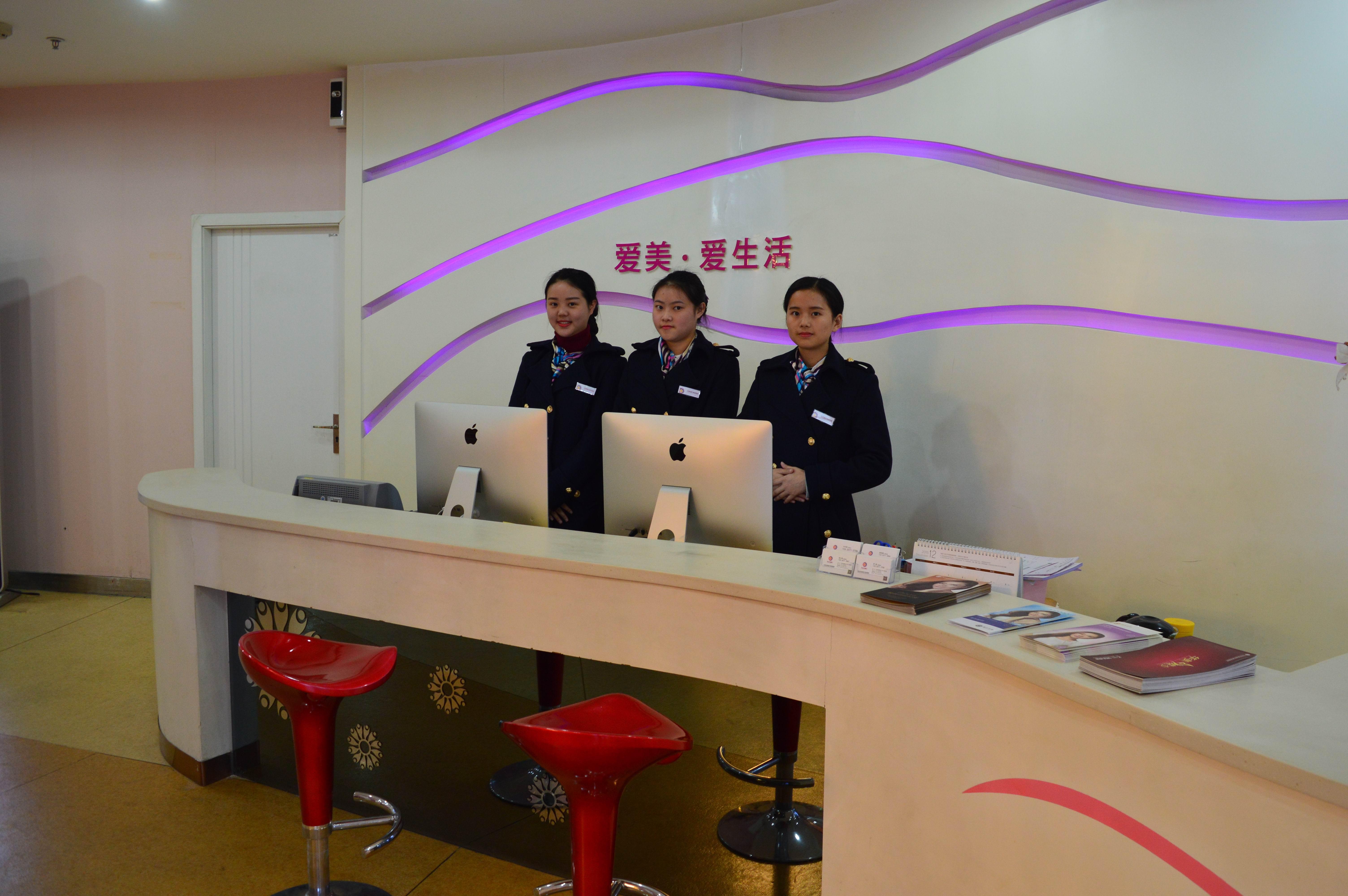 重庆万州华美紫馨整形美容医院环境图2