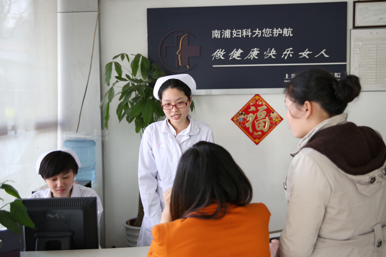 上海南浦妇科医院环境图2
