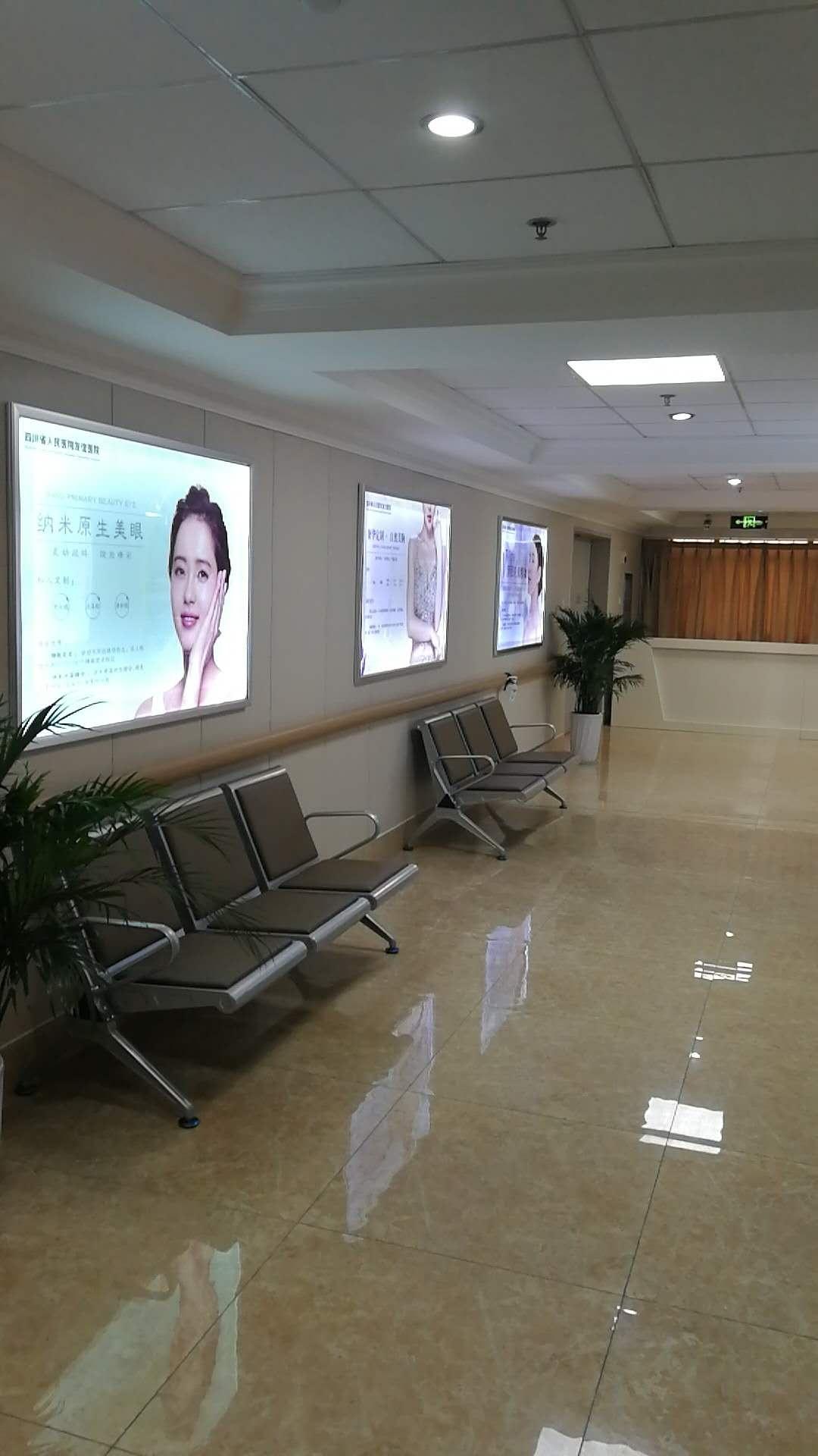 四川友谊医院整形美容环境图4